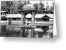 Premises Of The Hindu Temple At Mattan With A Water Pond Greeting Card