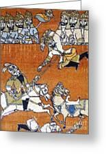 Shahnameh Ferdowsi Rostam And Sohrab Photos Of Persian Antique Rugs Kilims Carpets  Greeting Card