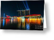 Singapore City Skyline Greeting Card