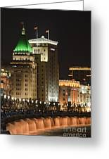 The Bund, Shanghai Greeting Card