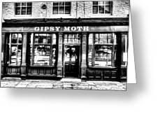 The Gipsy Moth Pub Greenwich Greeting Card