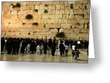 The Wailing Wall Greeting Card