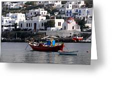 A Boat In The Harbor Of Mykonos Greece Greeting Card