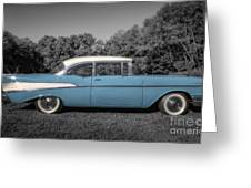 57 Chevy Black And White And Color Greeting Card