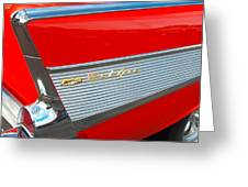 57 Chevy Tail Fin Greeting Card