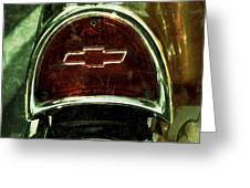57 Chevy Taillight  Greeting Card