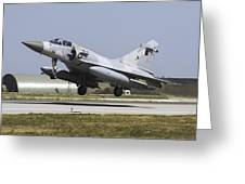 A Qatar Emiri Air Force Mirage Greeting Card