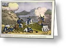 Battle Of Monterrey, 1846 Greeting Card