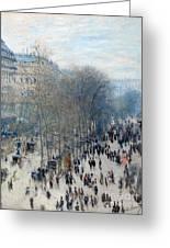 Boulevard Des Capucines Greeting Card
