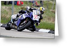 Dan Kneen Greeting Card