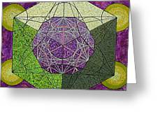 Dodecahedron In A Metatron's Cube Greeting Card