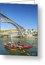 Dom Luis Bridge Porto Portugal Greeting Card