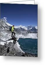 Khumbu Greeting Card