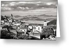 Krusevo Macedonia Greeting Card