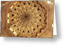 La Alhambra Greeting Card
