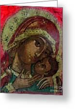 Mystical Rose Greeting Card