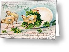 Old French And German Postcards From The Begining Of The 1900 Greeting Card