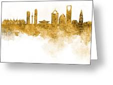 Riyadh Skyline In Watercolour On White Background Greeting Card