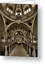 Saint Marys Orthodox Cathedral Greeting Card