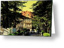 Shimla Greeting Card