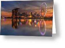 Singapore City Greeting Card