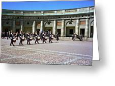 Stockholm Guard Change Greeting Card