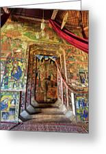 Ura Kidane Meret Monastery, Lake Tana Greeting Card