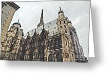 Vienna Austria Greeting Card