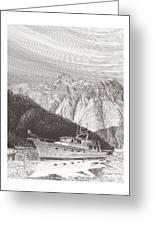 Desolation Sound Quiet Anchorage     Greeting Card