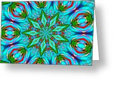 Aquaday Greeting Card
