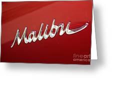 67 Malibu Chevelle Logo -0058 Greeting Card