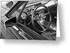 67 Mustang Interior Greeting Card