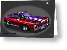 69 Amc Amx Greeting Card