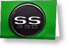 69 Super Sport Greeting Card
