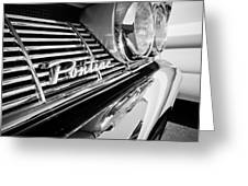 1961 Pontiac Catalina Grille Emblem Greeting Card