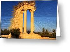 Apollo Sanctuary - Cyprus Greeting Card