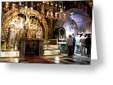 Church Of The Holy Sepulchre In Jerusalem Greeting Card