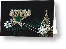 Dallas Stars Greeting Card