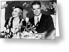 Howard Hughes (1905-1976) Greeting Card