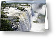 Iquazu Falls - South America Greeting Card