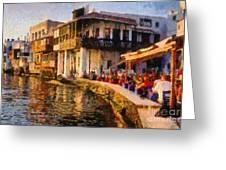 Little Venice In Mykonos Island Greeting Card