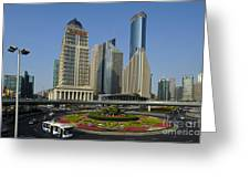 Pudong Skyline Greeting Card