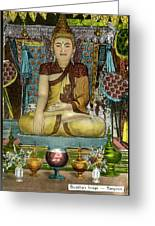 Siddhartha Gautama, Known Greeting Card