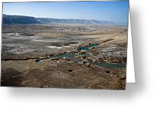 Sinkholes In Northern Dead Sea Area Greeting Card