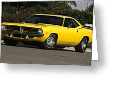 '70 Hemi 'cuda Greeting Card