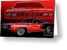 71 Cuda Greeting Card