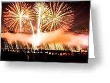75th Golden Gate Bridge Celebration Greeting Card