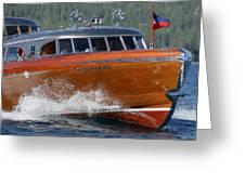 Thunderbird Yacht Greeting Card