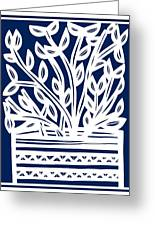 Stearne Plant Leaves Blue White Greeting Card