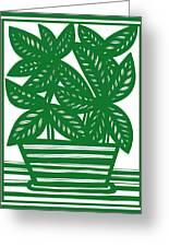 Lagoa Plant Leaves Green White Greeting Card